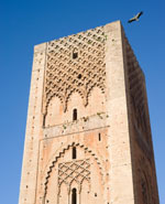 Rabat - Hassan Tower, the world's tallest minaret
