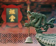Canton - Guangxiao Temple - the city's oldest temple and the site of Buddhist pilgimages