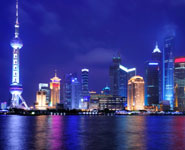 Shanghai - The Bund, city's best known district