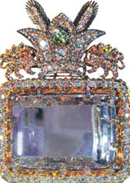 Teheran - National Jewels Museum also features the stunning world's largest diamond